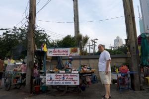 Tallest Man Bangkok (s)